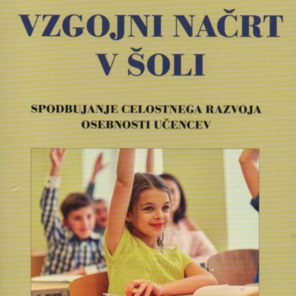 Vzgojni načrt v šoli knjiga